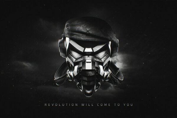Пиратская Станция Revolution Pirate Station Revolution музыка drum and bass