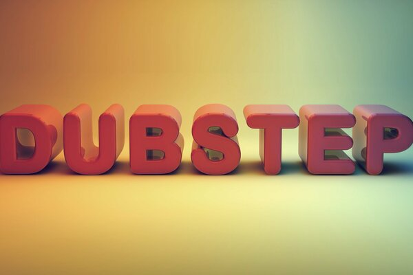 dubstep текст дабстеп