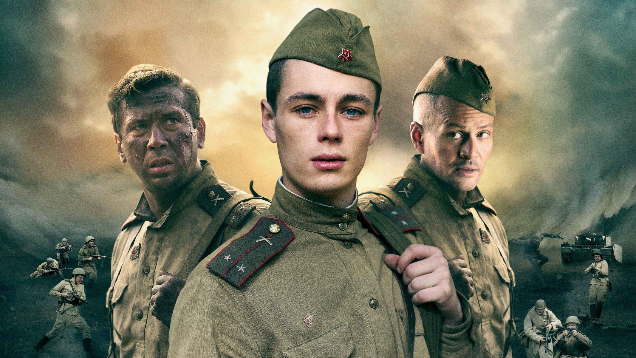 Военные фильмы онлайн  смотреть лучшие военные фильмы