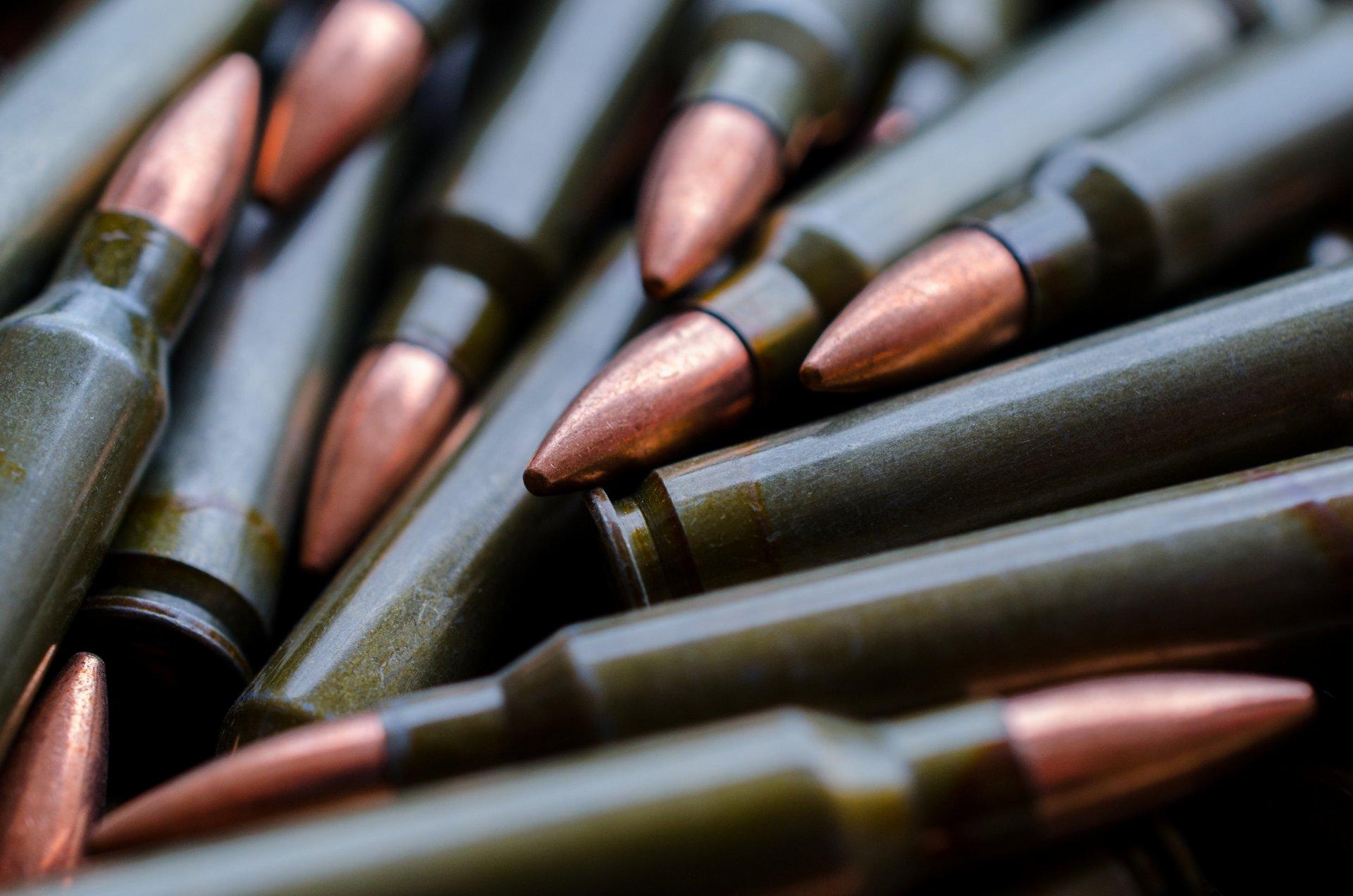 Картинка с пулями будто других
