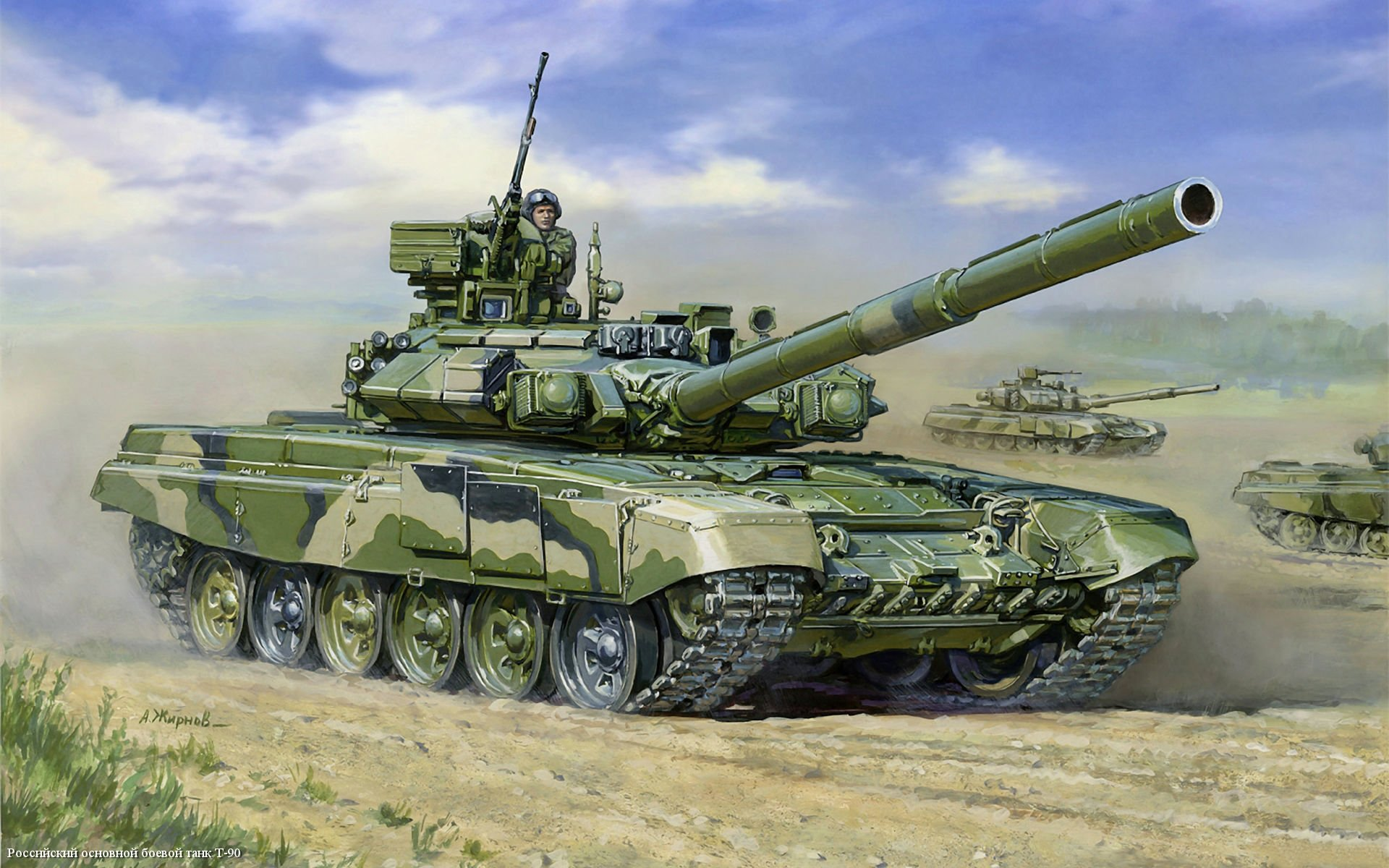 Картинки современных танков и названия