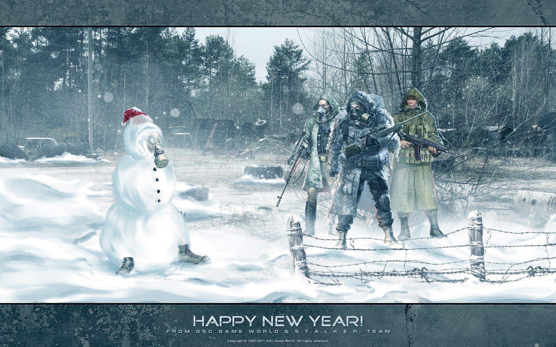 Открытка для военного с новым годом