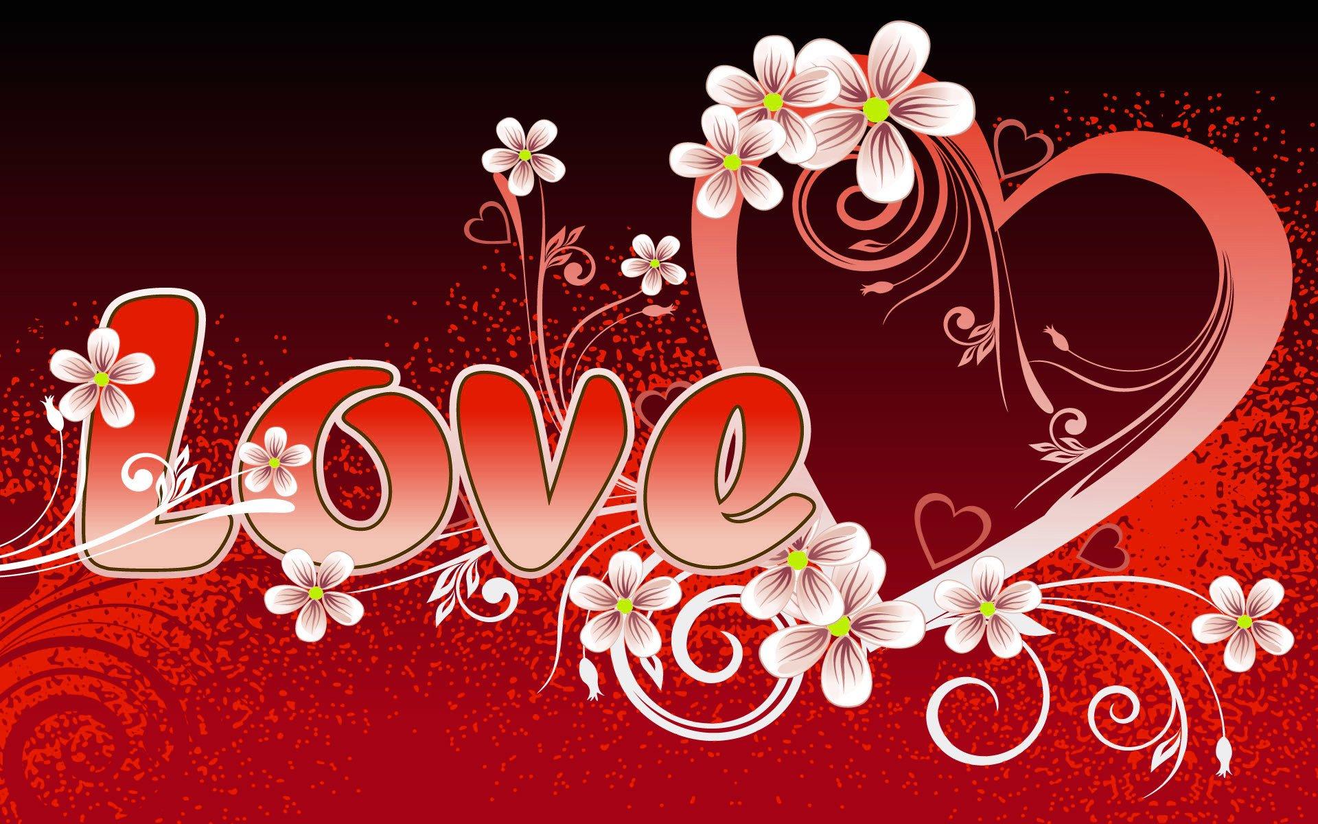 Для любимой, именные картинки о любви