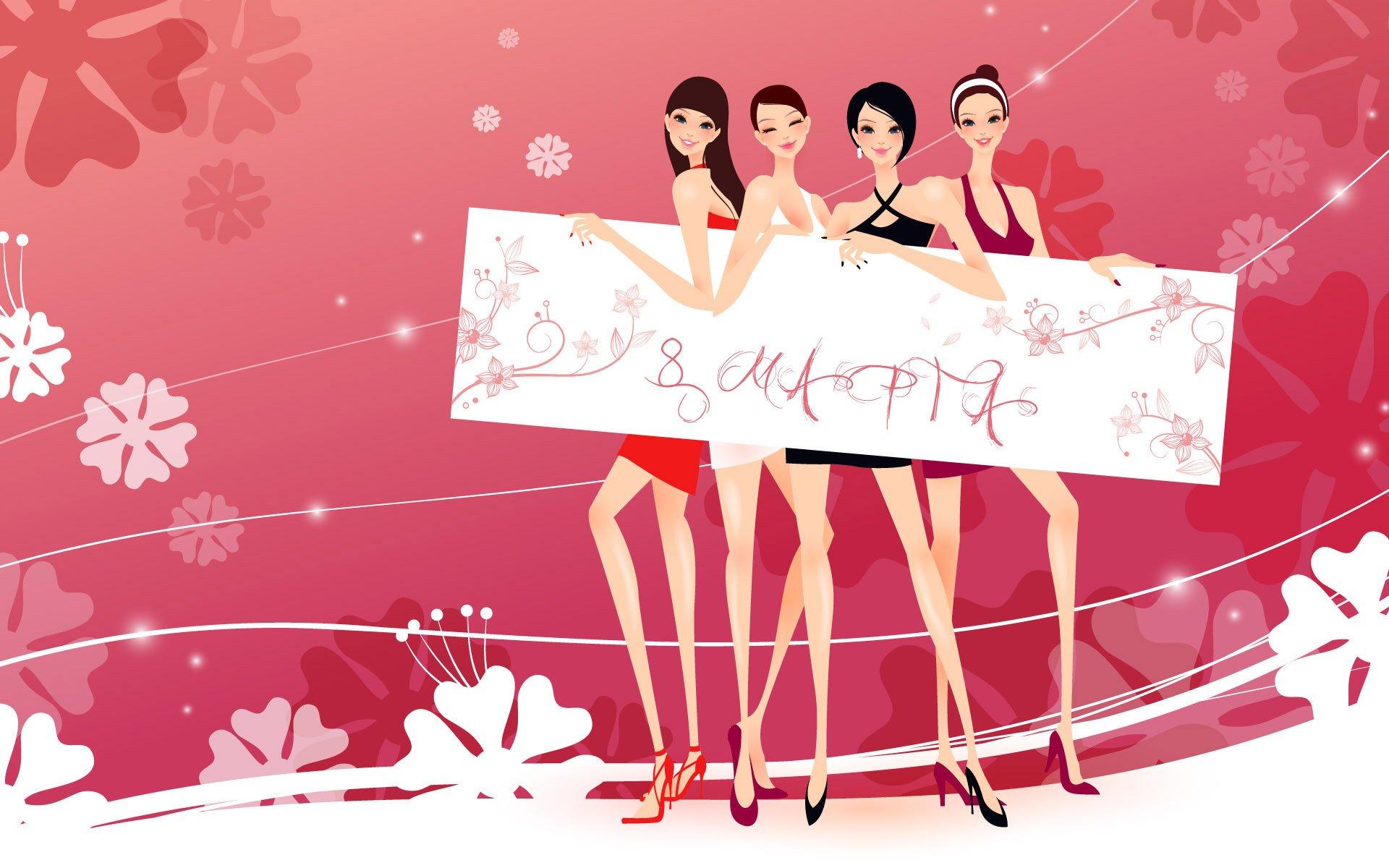 Картинки 8 марта девушке