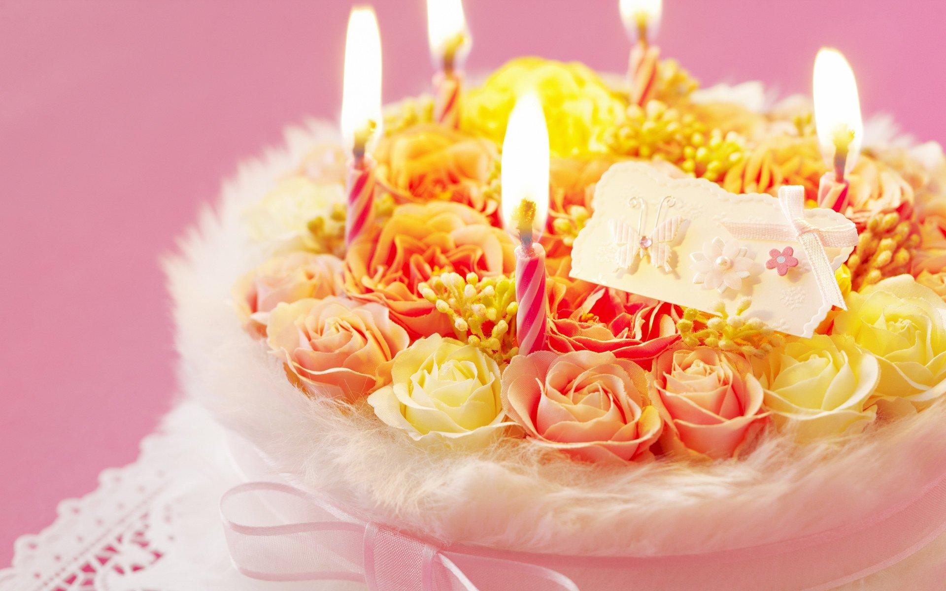 Праздник дня рождения открытка