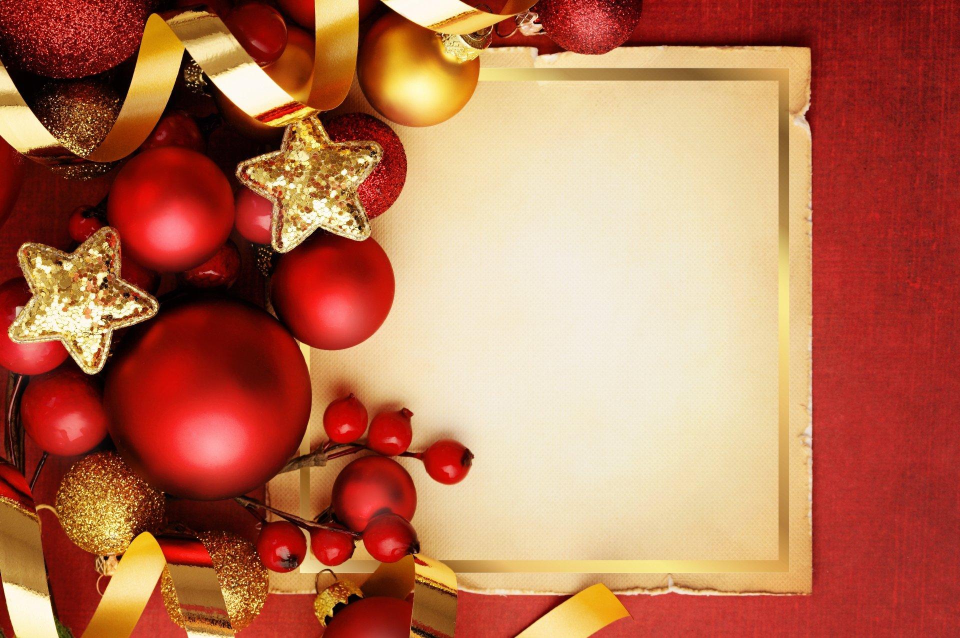 Открытка для поздравления с новым годом без текста