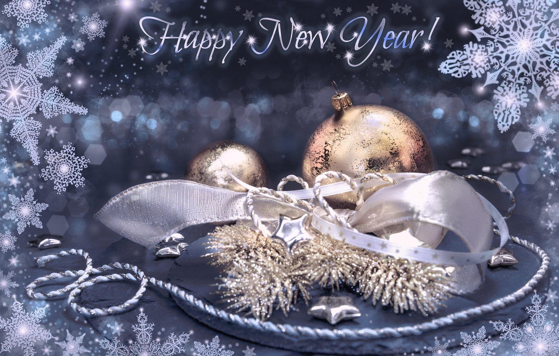 Фото открытка к новому 2015 году, утро картинки красивые