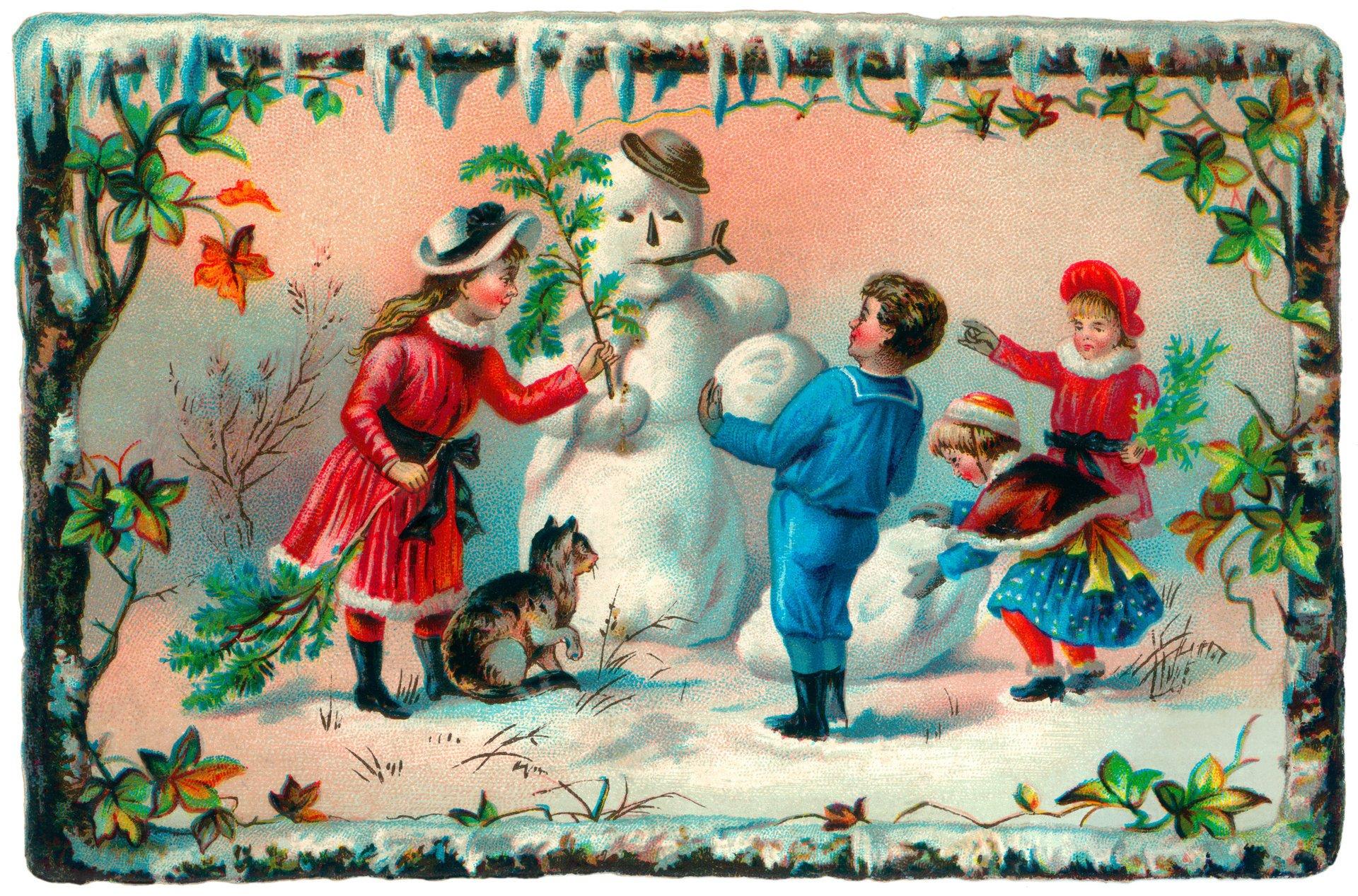 Игра рождественская открытка, днем рождения саша