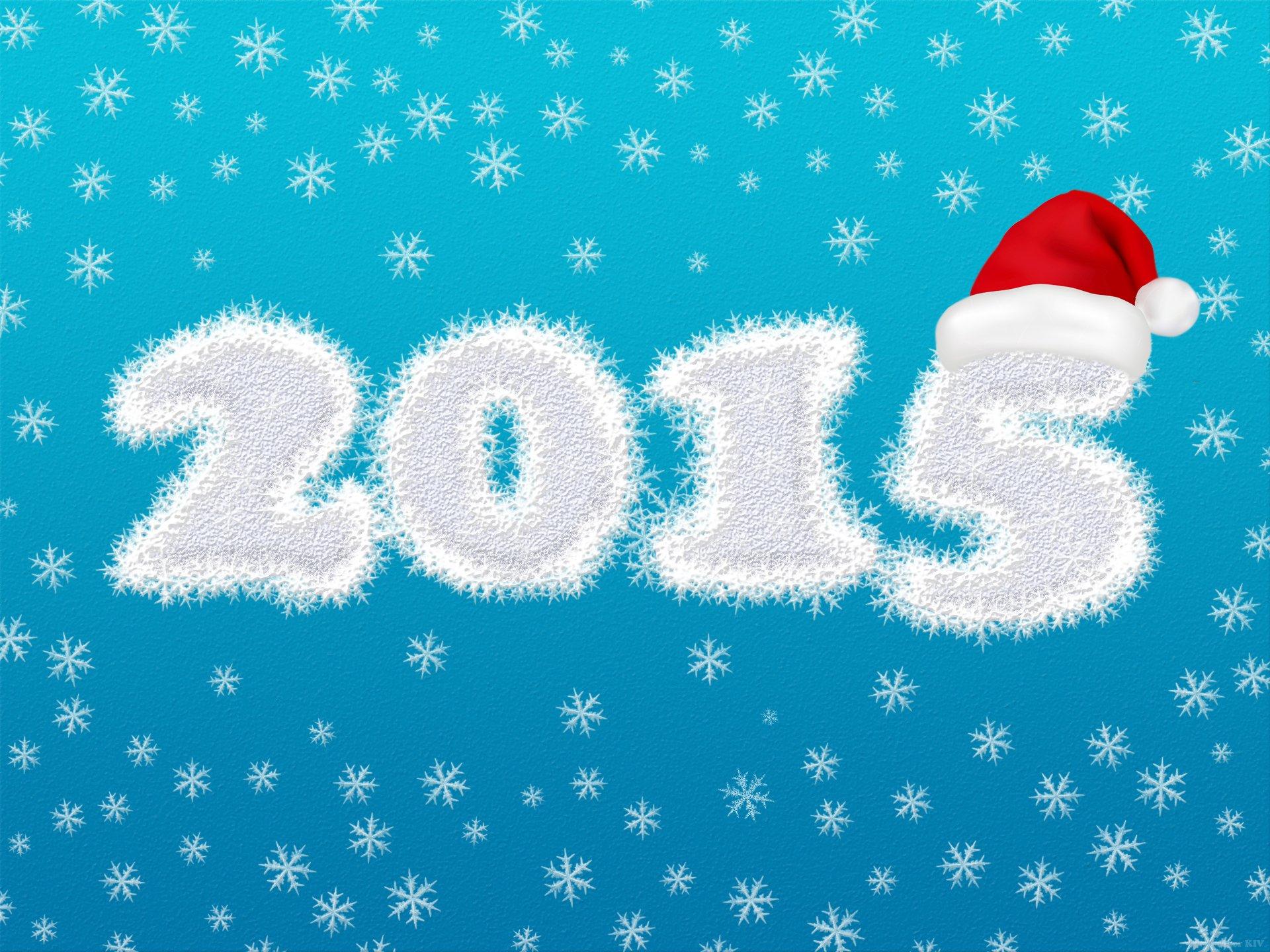 Открытки новогодние на 2015 года, для