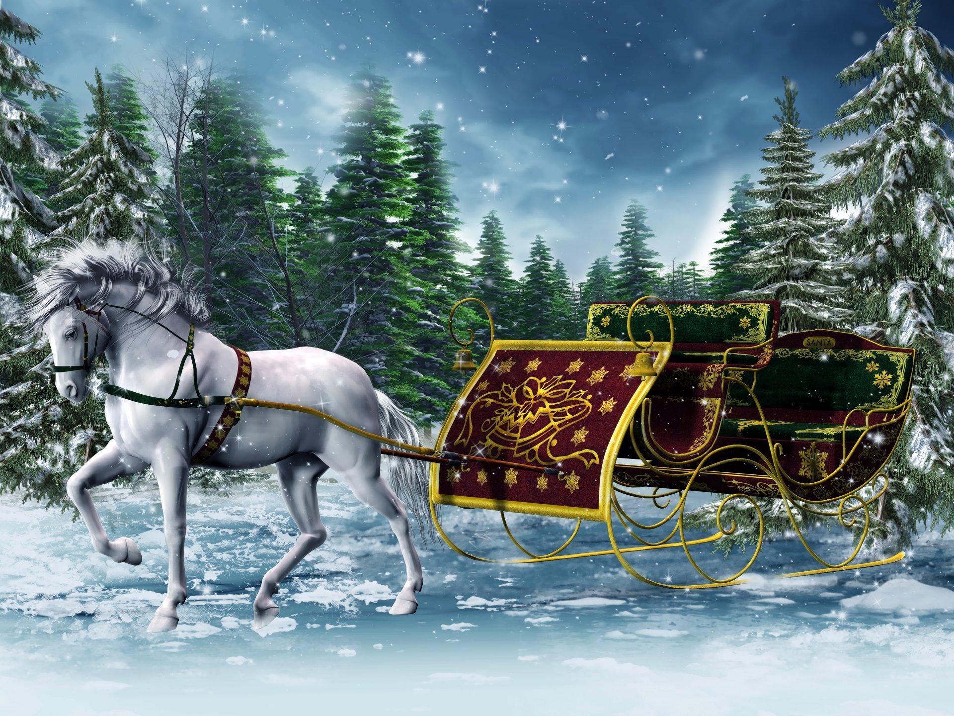 Картинки новогодние с лошадьми