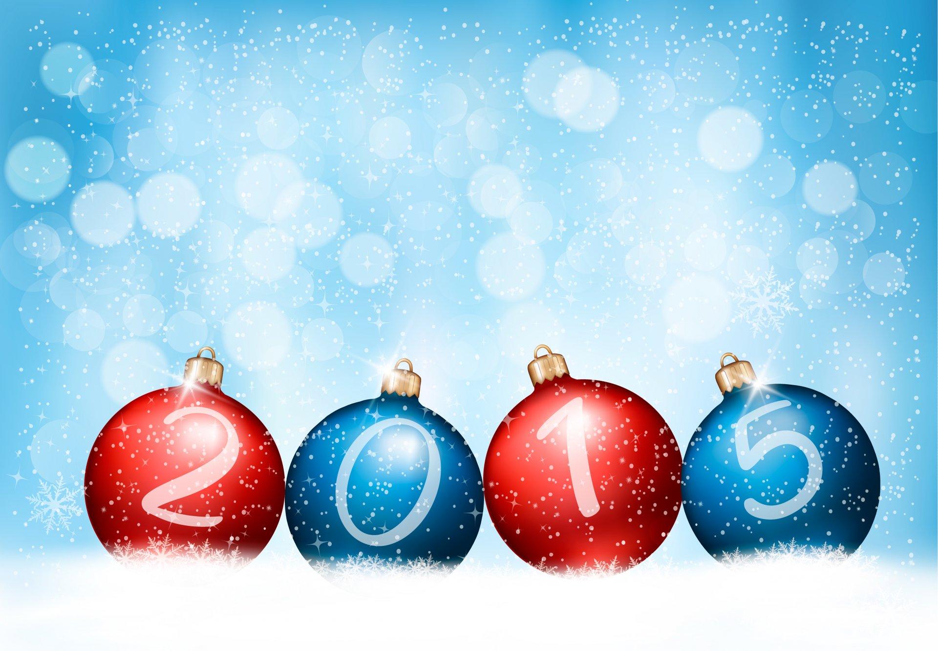Открытка нового года 2015