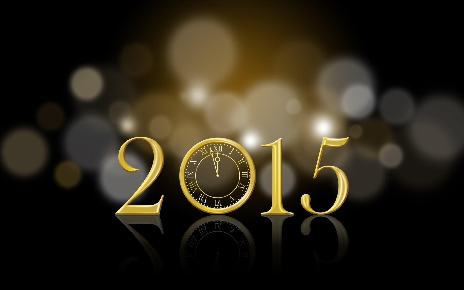 2015 бесплатно