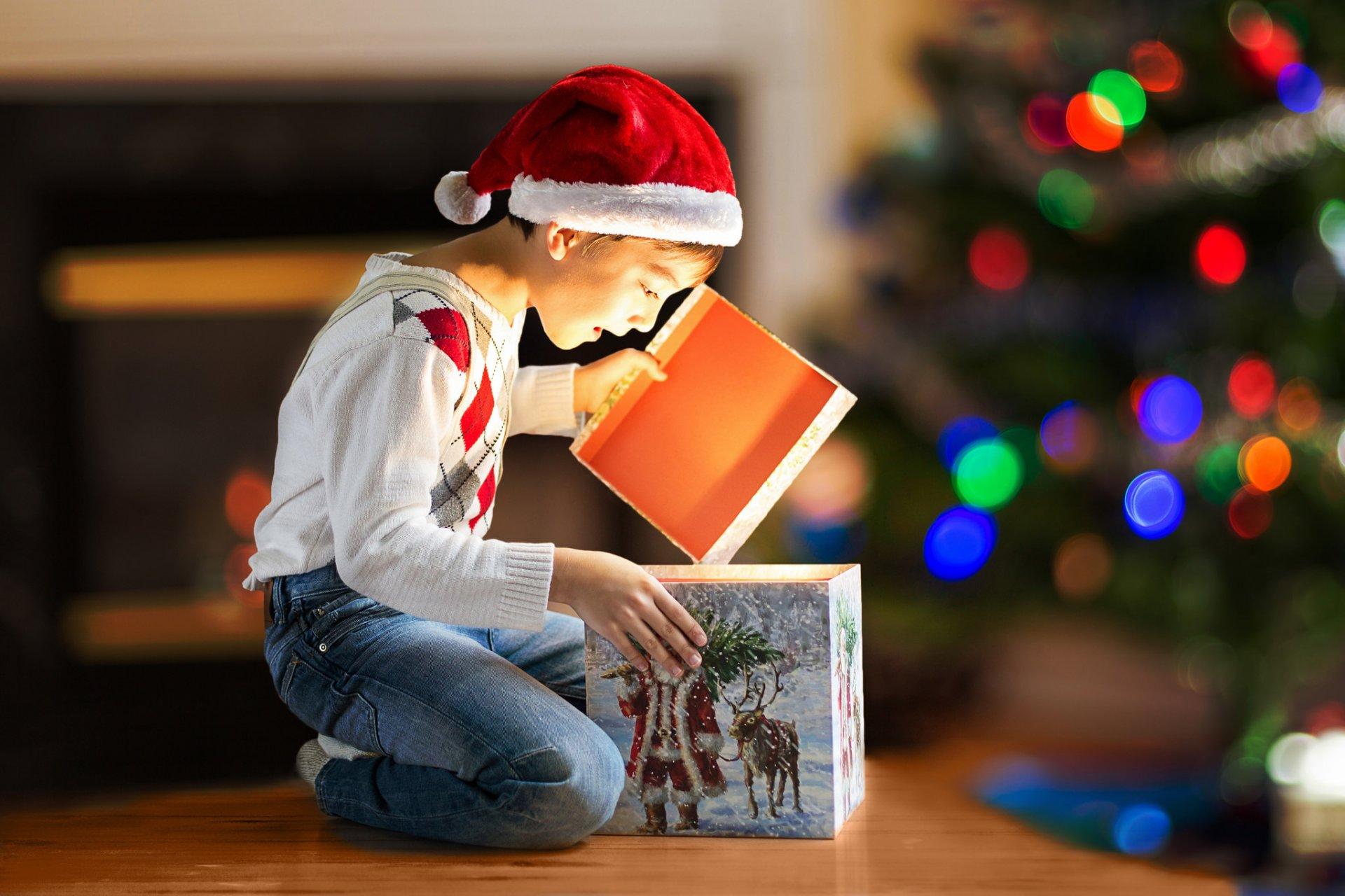 Когда люди открывают свои подарки