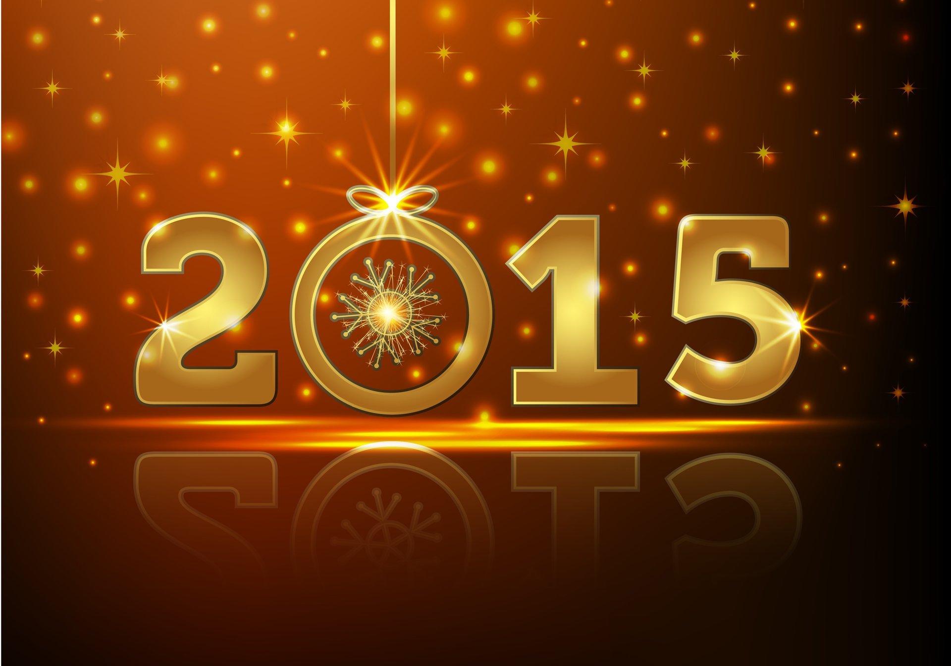 Открытка новогодняя 2015 года