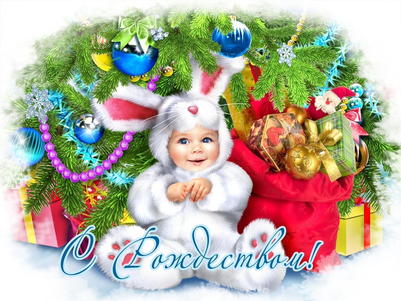 Фото красивые с рождеством христовым