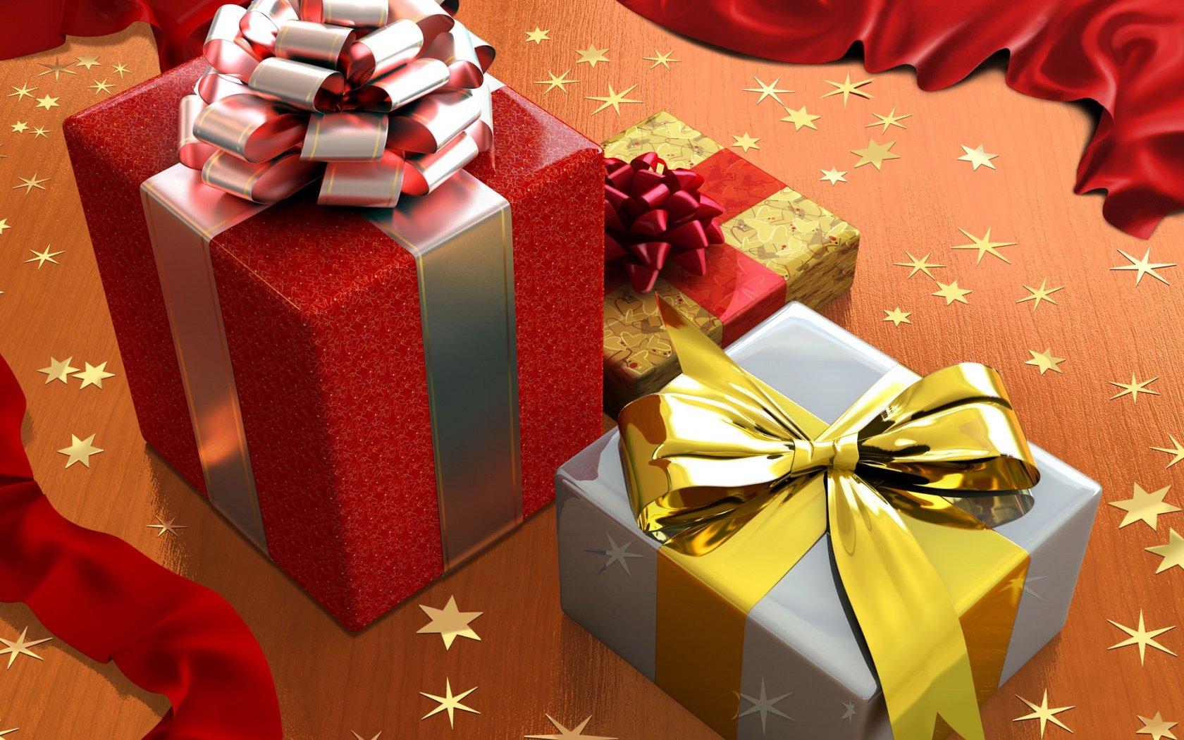 Для, подарки с днем рождения открытка