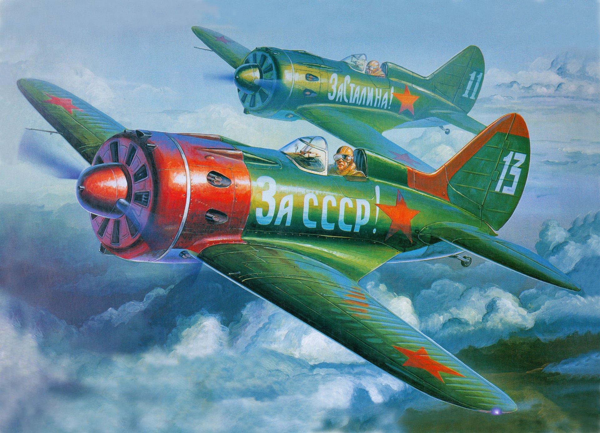 Обои советский многоцелевой истребитель. Авиация foto 15