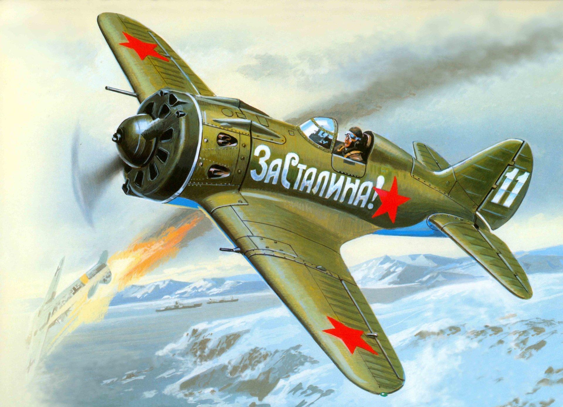 Обои ла-7, советский, одномоторный, одноместный, лавочкин. Авиация foto 14