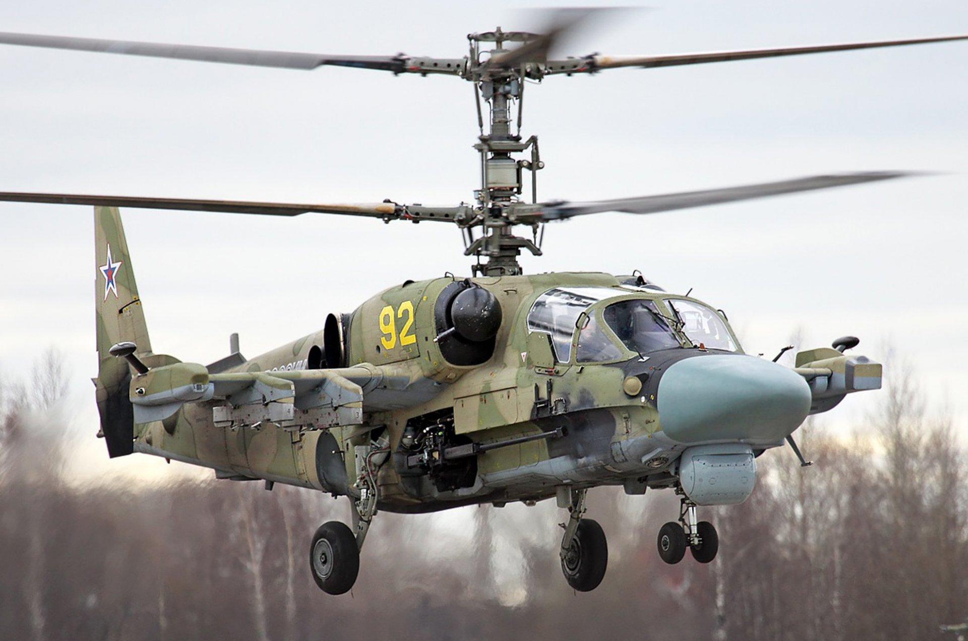 вертолет мотоцикл  № 2352076  скачать