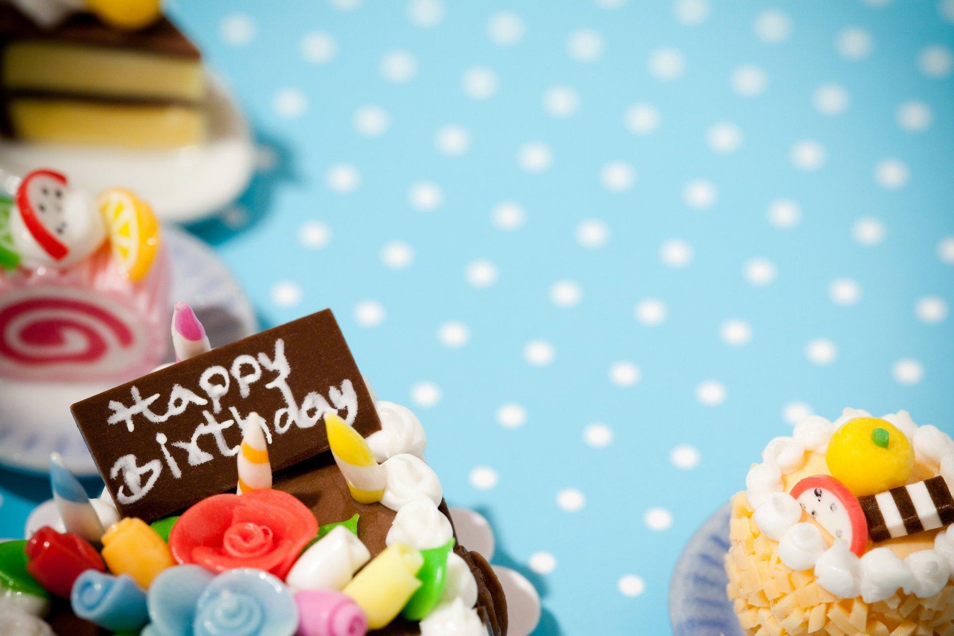 хорошо фон для поздравления торт главное преимущество наличие
