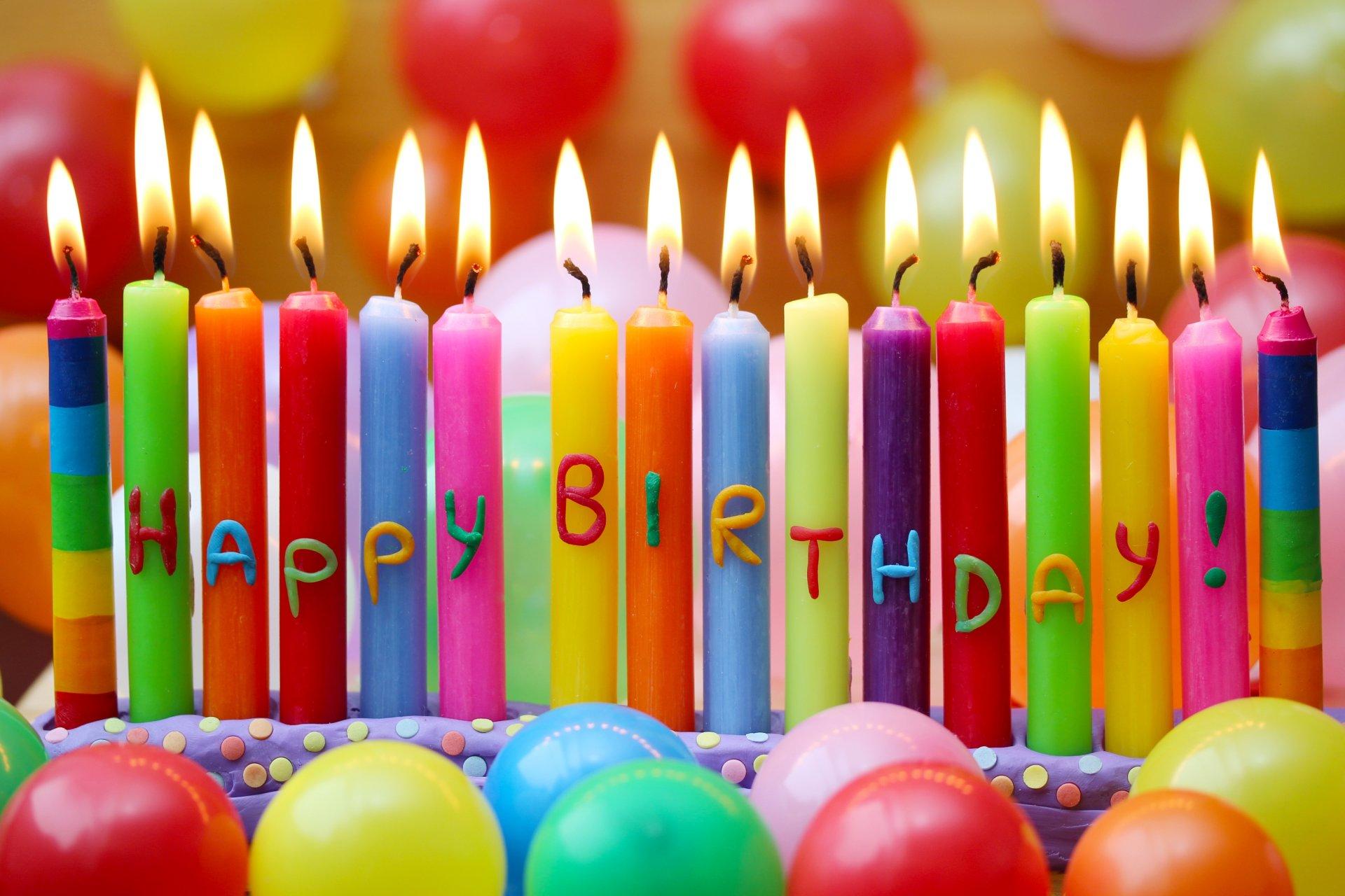 Картинка с днем рождения яркая