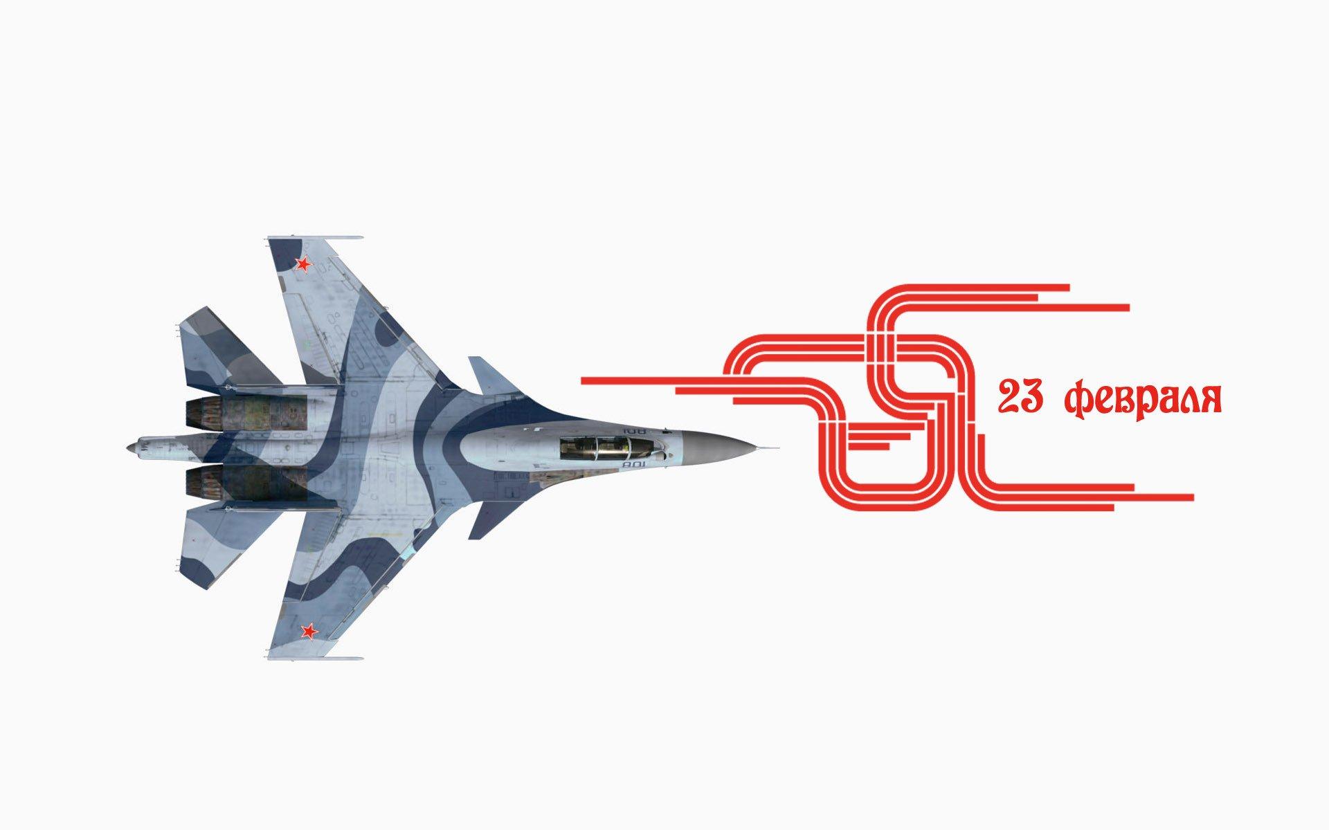 Открытки с танками и самолетами