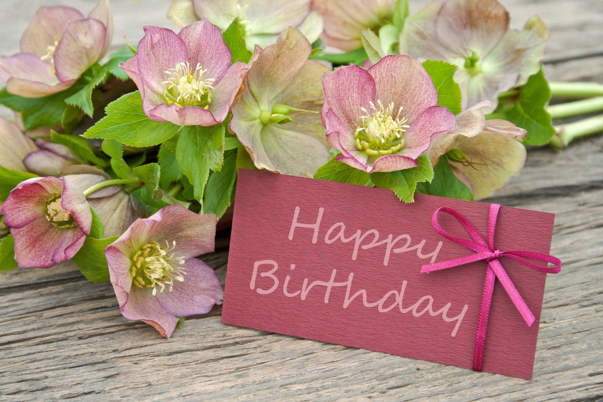 Нежная открытка к дню рождения 36