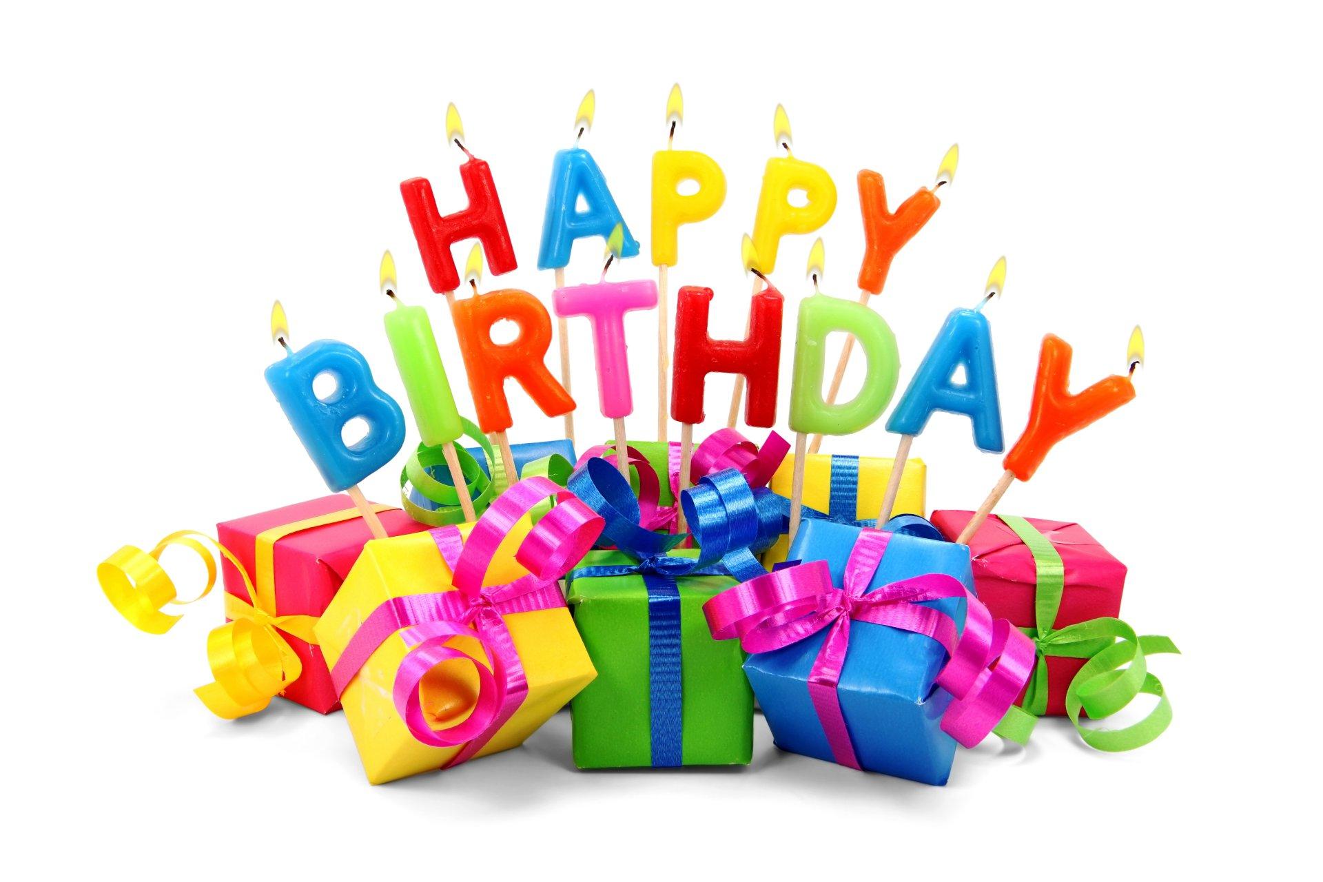 Поздравление подарок с днем рождения