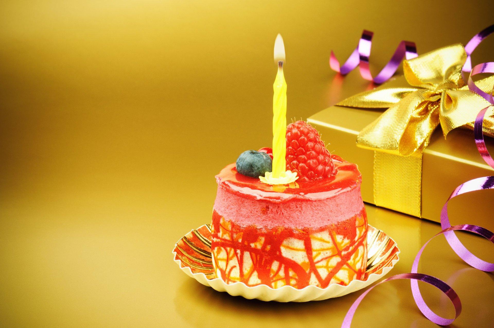 Паша открытки с днем рождения, поздравлением день рождение
