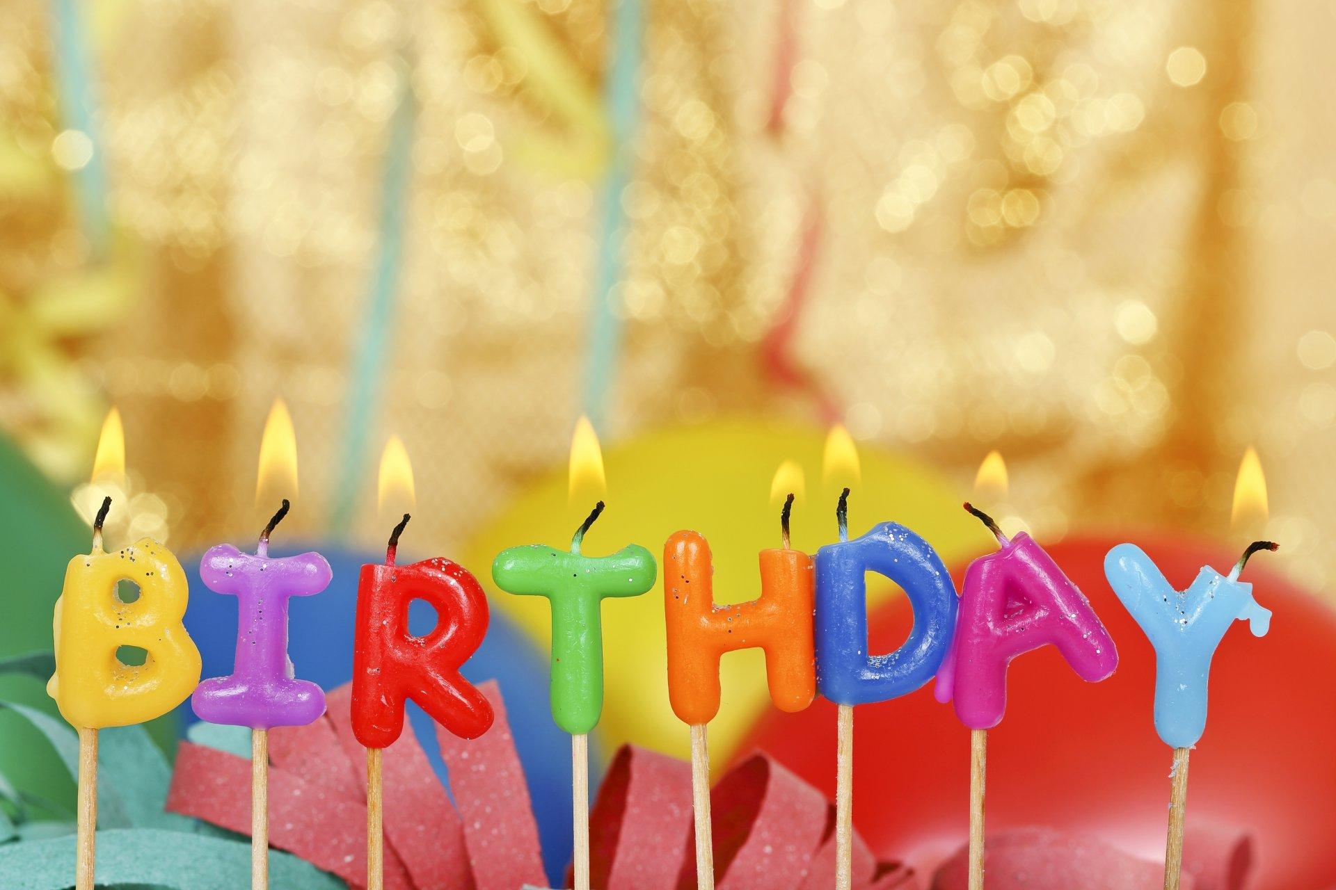 Открытки с днем рождения свечи и шары, открытку