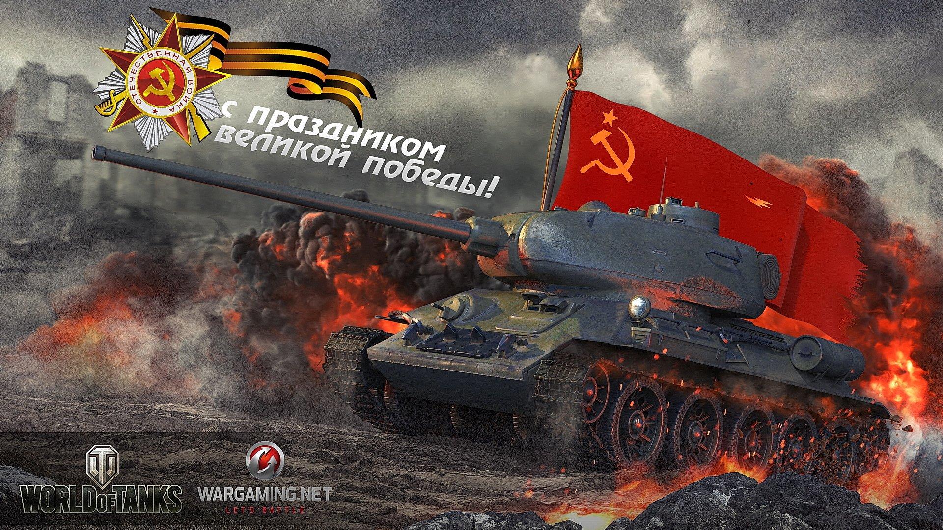 Картинки и открытки с танками